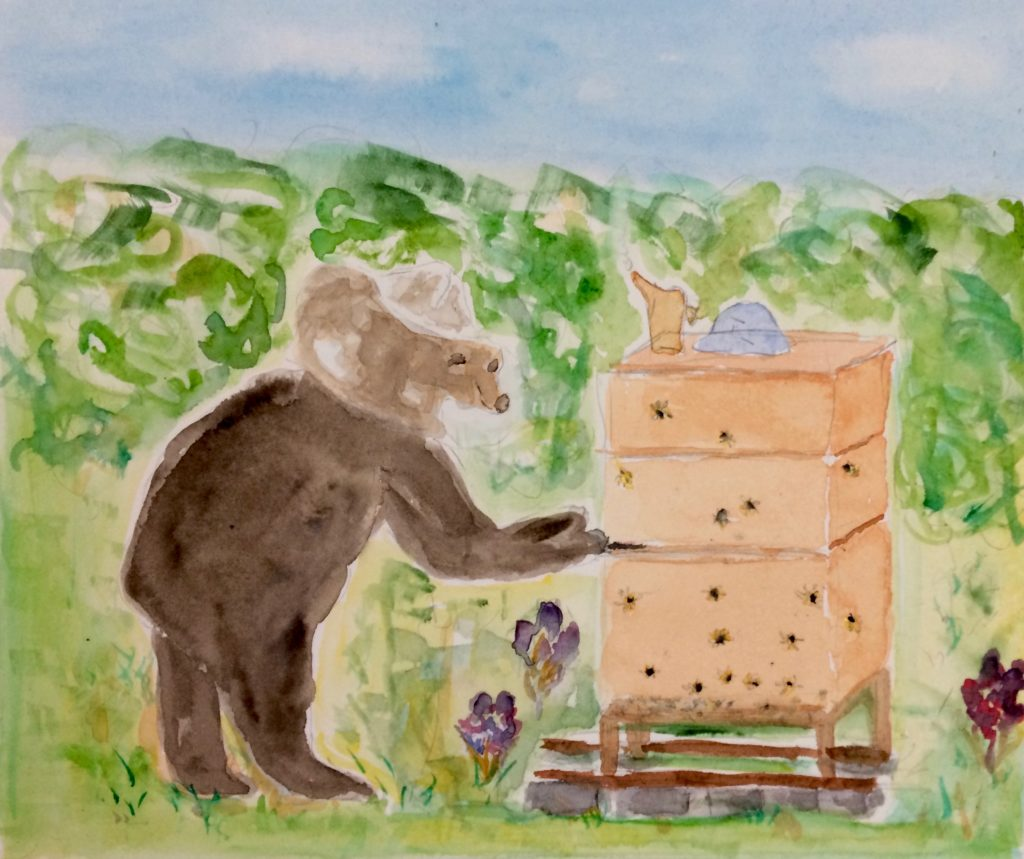 "Beary Good 6 1/2"" x 8"" Watercolor $100"
